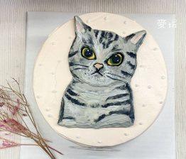 精緻蛋糕系列