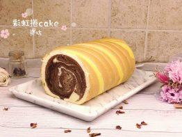 彩虹捲cake