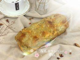 南瓜花生bread
