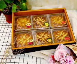 6入大廣式禮盒
