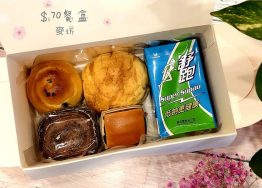 $70元餐盒