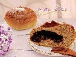 歐式麵包~紫米紅豆