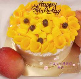 芒果卡士達蛋糕