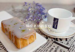 彌月蛋糕系列